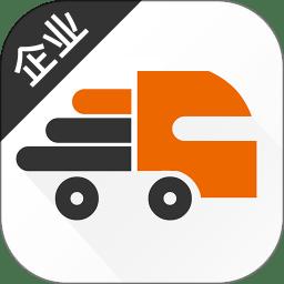 货运宝企业版app