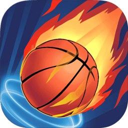 超时空篮球内购破解版