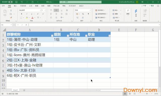 WPS Office2021专业增强版 v11.10.10228 最新版 1