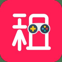 全民租号app