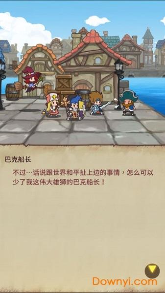 英雄徽章中文版(Hero Emblems) v1.01 安卓版0