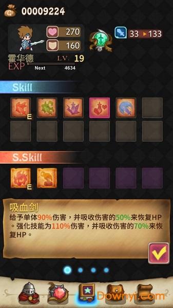 英雄徽章中文版(Hero Emblems)