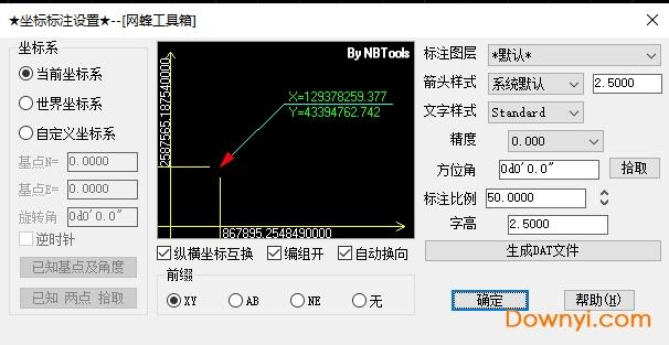 cad绿色建筑插件zbbzv1.73坐标版广东博意标注设计院有限公司通讯录图片
