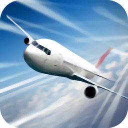 真实飞机模拟驾驶手游