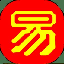 易语言常量支持库静态库(const_static.lib)