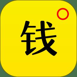 钱宝宝赚钱神器app2020最新版