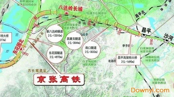 京��高速�F路��D最新高清版 ��版 0