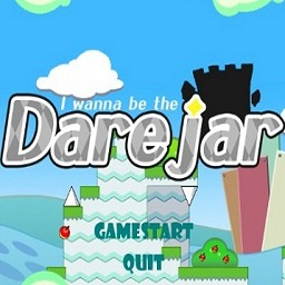 I wanna be the darejar游戏