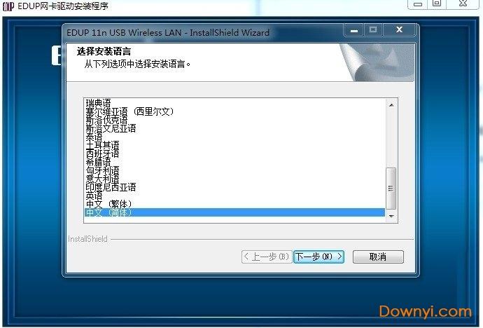 802.11n nic無限網卡驅動 免費版 0