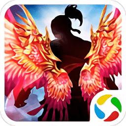 腾讯版本百战天下之斩仙v1.0.2 安卓最新版