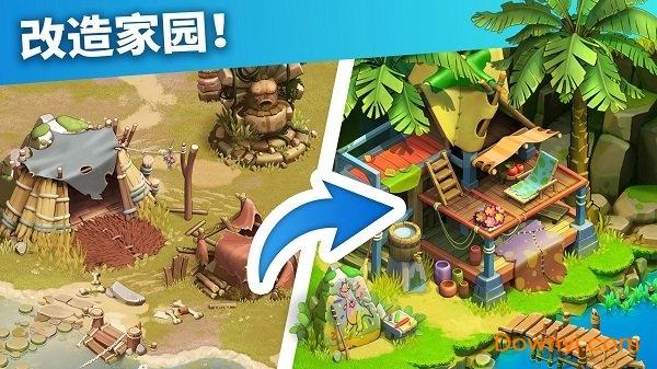 家庭岛无限钻石苹果版 v202006.1.7513 iphone版 2