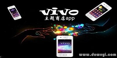vivo主�}app