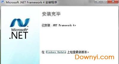 Win10系统无法安装.NET framework4.0的解决方法