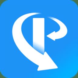 pdf文件转换器app