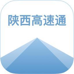 陕西高速通手机版