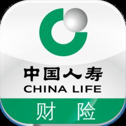 中国人寿财险软件v3.0.4 安卓最新版