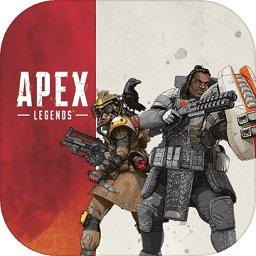 apex英雄离线包