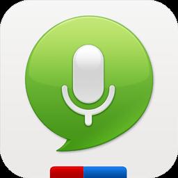 百度语音播报软件