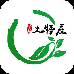 西南土特产app