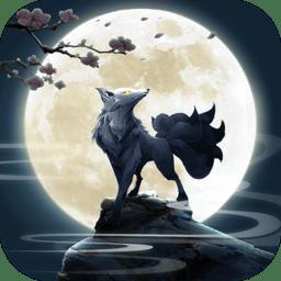 妖狐缘起游戏