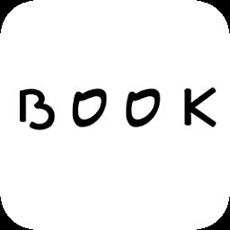 一本好书软件