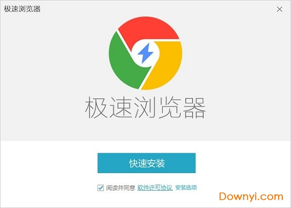 chrome极速浏览器客户端