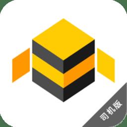 蜂羽司机app