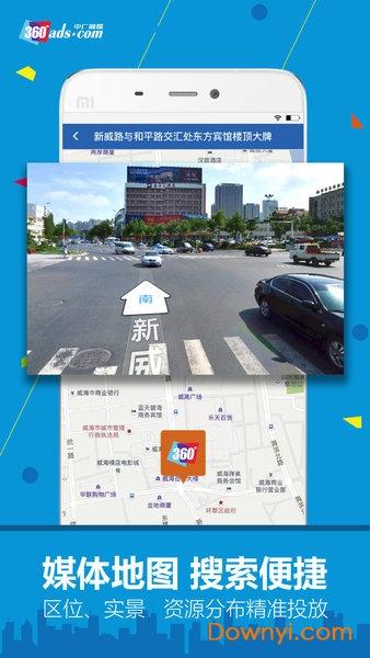 北京中广融媒手机版 v2.7.20 安卓版 1