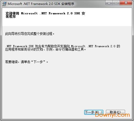 .net framework sdk