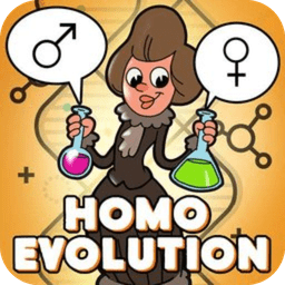 homo进化中文破解版(home evolution)