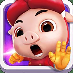 猪猪侠之功夫少年正版