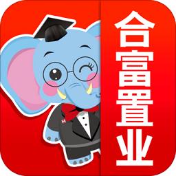 廣州合富置業手機版