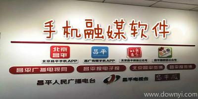 融媒app