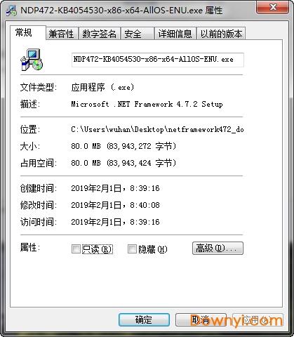 Microsoft .NET Framework 4.7.2 v4.7.2.0 官方中文完整版 0