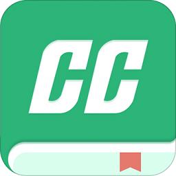 cc阅读手机版