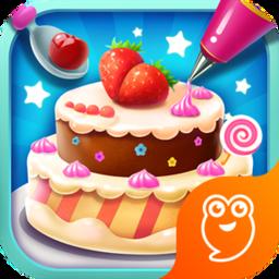 梦想蛋糕大师手机版