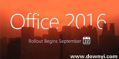 microsoft office 2016破解版_office2016官方下�d 免�M完整版
