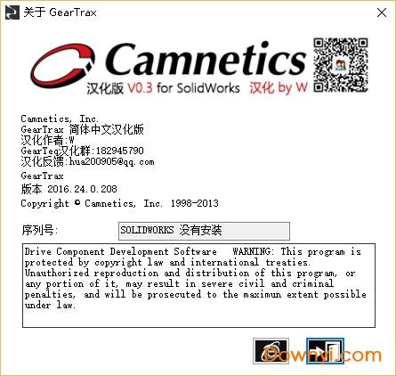 geartrax2016中文破解版  0