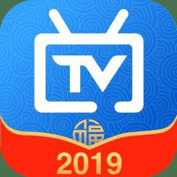 电视家3.0tv版apk