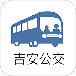吉安公交服务手机版