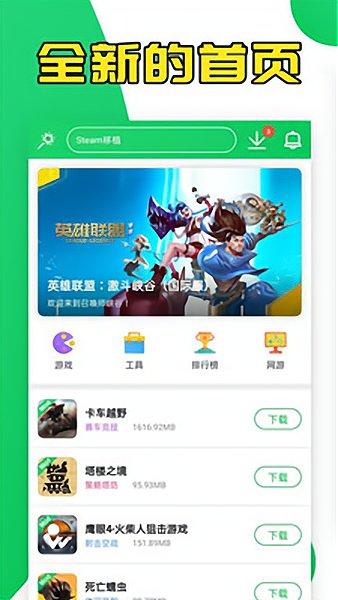 葫芦侠3楼2021最新版本 v4.1.0.5 安卓版 0