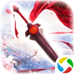 一剑成仙3d仙侠手游
