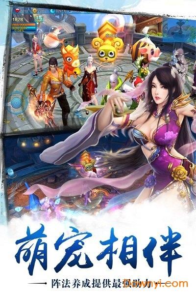 仙侠狂徒游戏 v1.0.7 安卓版0