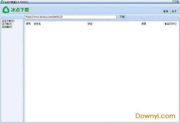 冰点文库下载器绿色版 v3.2.7 绿色最新版 0