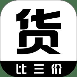 天津货比三价v1.3.2 安卓最新版