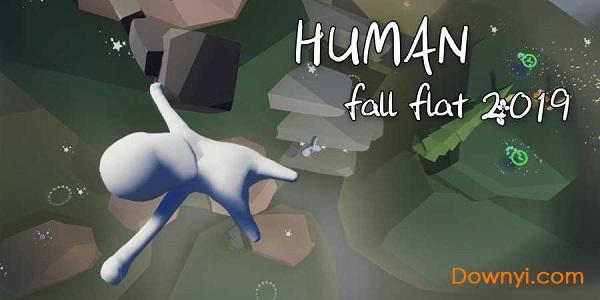 ���һ��Ϳ��2020�֙C��(human fall flat) v0.1 ���� 0