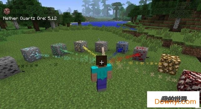 我的世界1.12.2矿物追踪mod v3.12.0 免费版 0