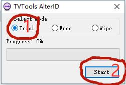 teamviewer id修改器