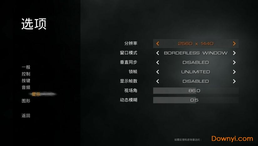 迷霧生存3dm中文補丁 v2.0 綠色版 0