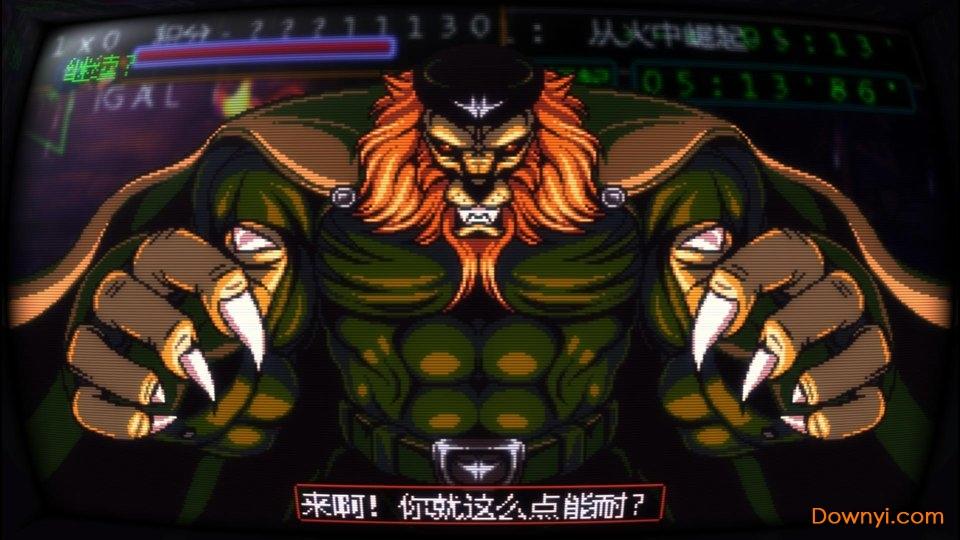 戰斗狂怒中文補丁 v1.0 綠色版 0